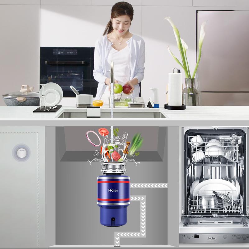海尔厨房食物垃圾处理器家用餐厨水槽下水道水槽厨余研磨粉碎机