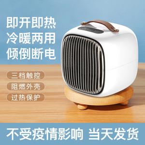 迷你暖风机小型家用卧室速热办公室桌面电暖气节能省电客厅取暖器