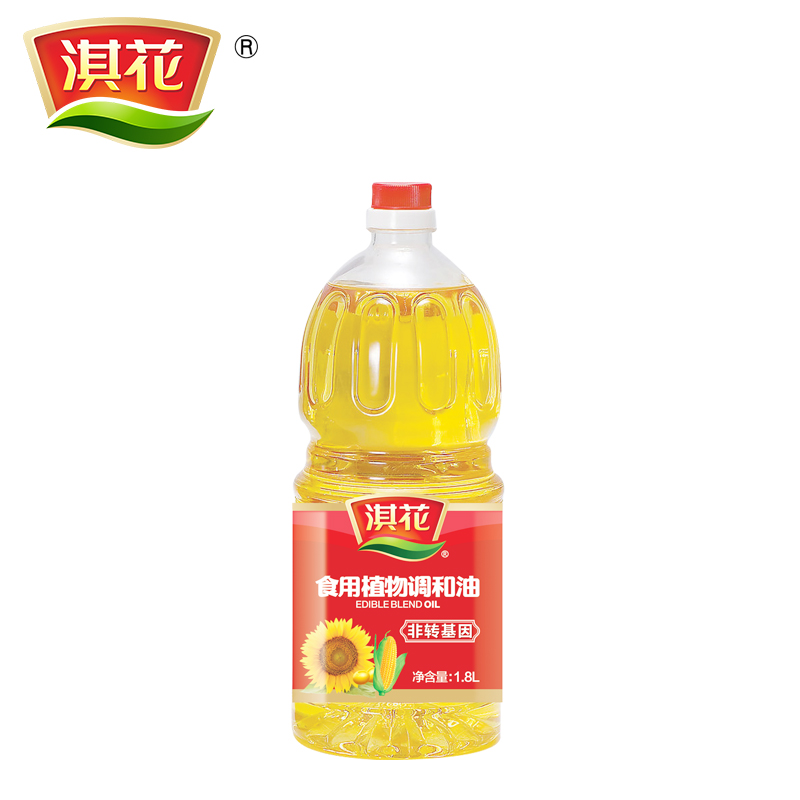 Qihua non genetically modified edible plant blend oil fried vegetables Cooking Home barrel 1.8L