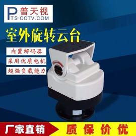 普天视PTS-303Z 室外防水云台 重型云台485控制内置解码器12V/24V图片