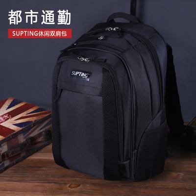 商务休闲双肩包 男士背包 大容量旅行大学生电脑高中初中学生书包