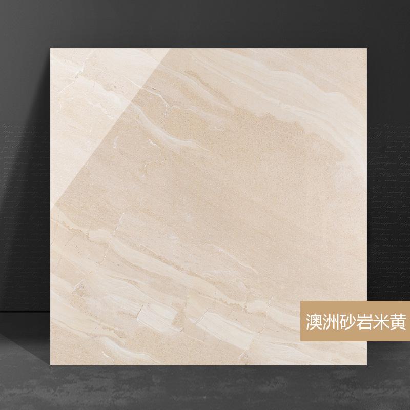 Плиты из песчаника Артикул 607478575775