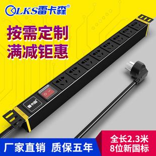 雷卡森LS8113 PDU机柜插座机房排插专用电源工程插线板开关工业大功率