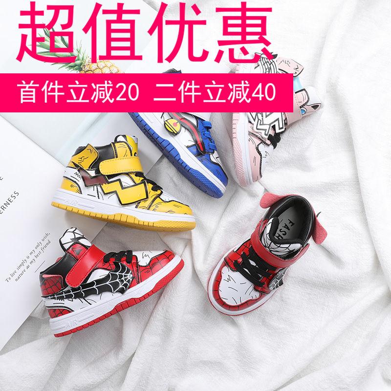 儿童运动鞋小童aj1高帮皮卡丘童鞋男秋冬款卡通蜘蛛侠宝宝鞋子女6(非品牌)