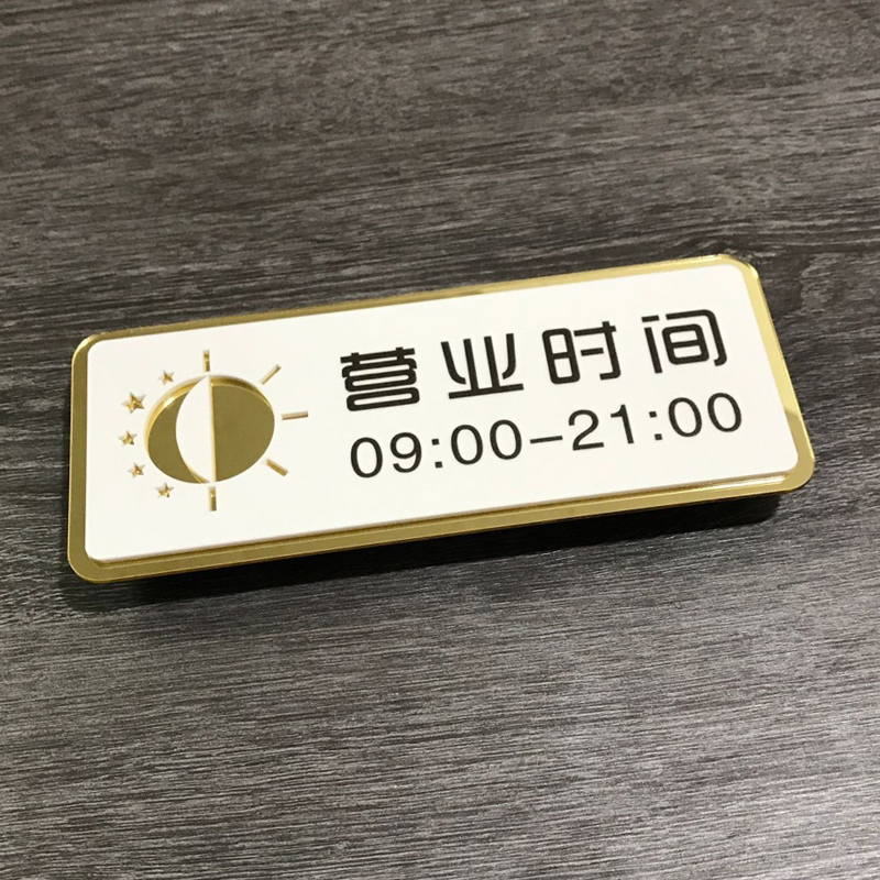 Acrylic shop business hours wireless password free WiFi signboard, please consciously line up to take care of your customers