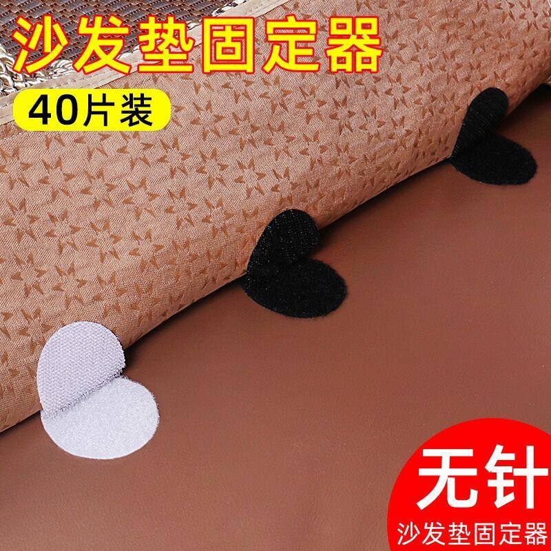 床单沙发垫固定器被子防滑神器家用硅胶防跑无痕粘贴无针万能贴片