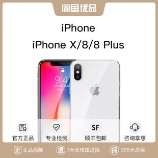 Apple/蘋果 iPhone X 原裝國行8/8Plus 全網通4G 二手正品手機