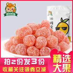 冰糖金桔干泡水特产水果茶片小零食