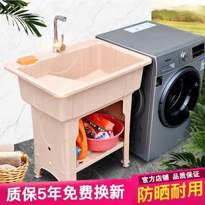 金友春塑料洗衣池带搓板水池一体洗衣柜阳台家用洗脸盆单槽洗手盆