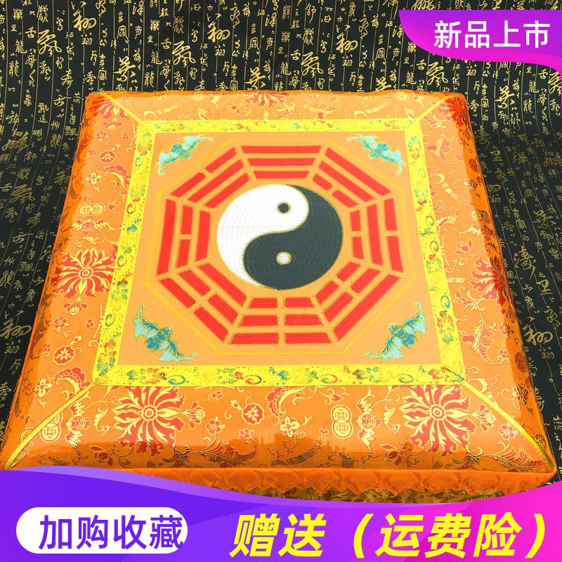 Подушки для медитации Артикул 614344057046