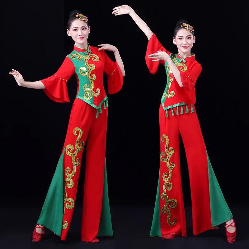 秧歌舞蹈服装演出服女2020新款中老年民族广场手绢-秧歌服(娜霁旗舰店仅售86元)