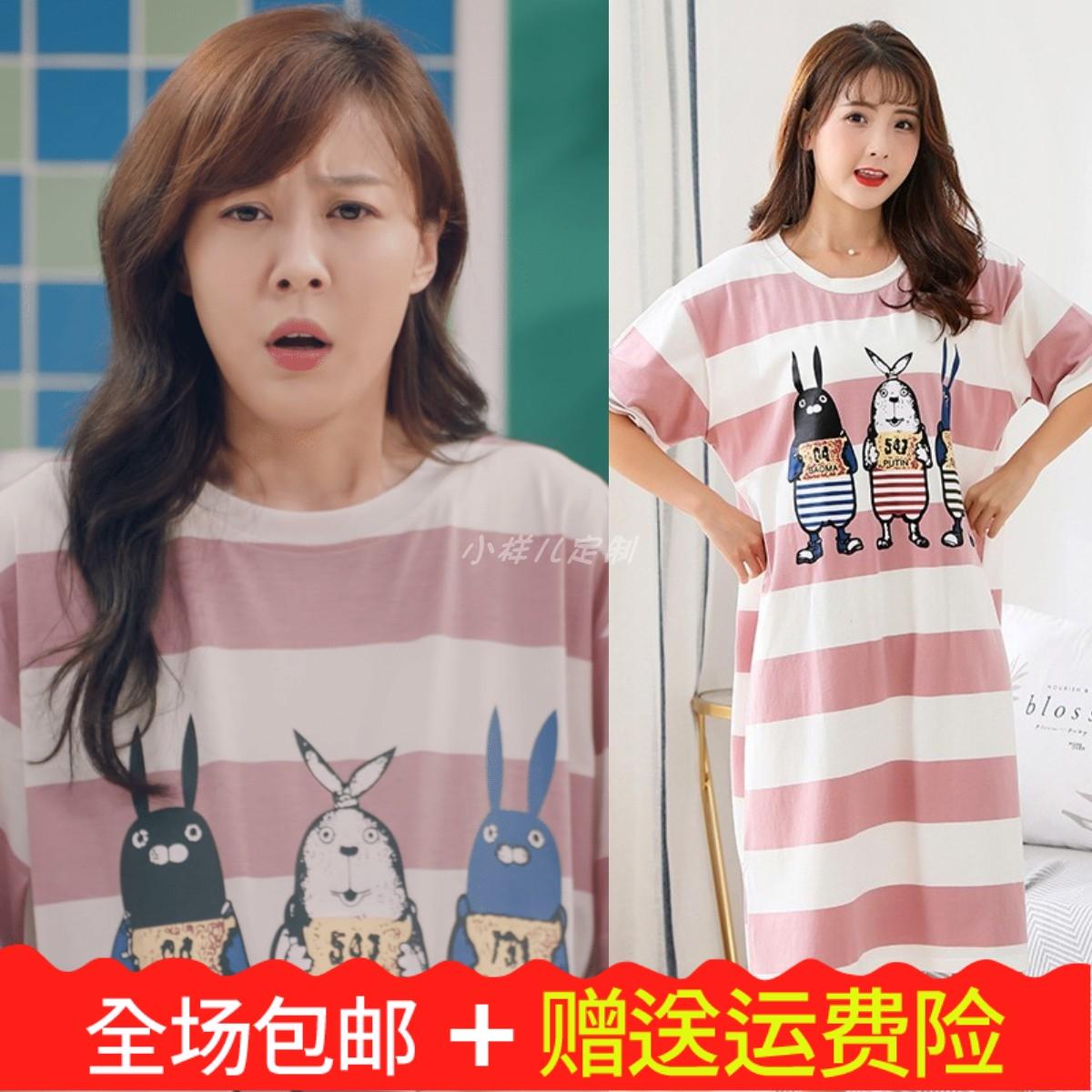 《爱情公寓5》陈美嘉李金铭同款越狱兔子睡裙短袖卡通条纹可爱睡衣女
