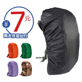 书包挡雨罩遮雨罩防水袋背包防雨罩防水套登山包防水罩防尘套布套图片