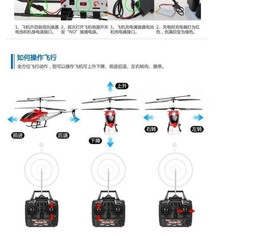 无人机大型载重 超大号质超大型遥控飞机 摔直升机充电玩具