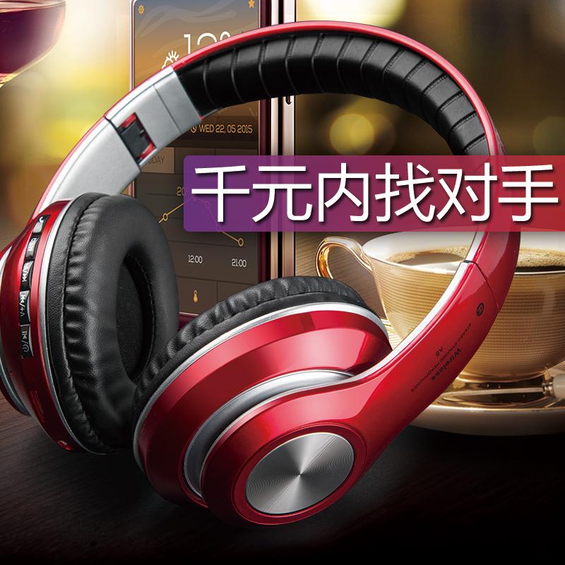 蓝牙耳机头戴式无线双耳音乐游戏跑步运动型手机电脑耳麦超长续航待机男女插卡重低音苹果华为挂脖式联想带麦图片