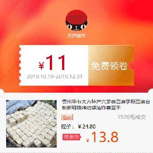 贵州毕节大方特产六龙臭豆腐手撕豆腐自制新鲜烧烤烙锅油炸臭豆干