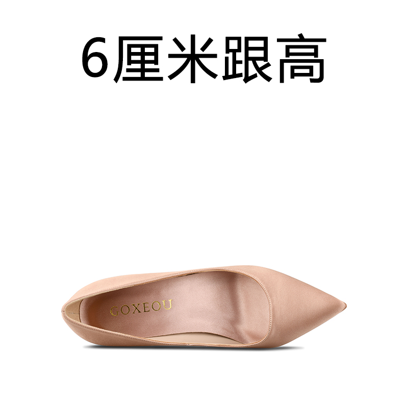 China / spring new high-heeled shoes shallow professional single shoes silk satin wedding shoes pointed thin heels