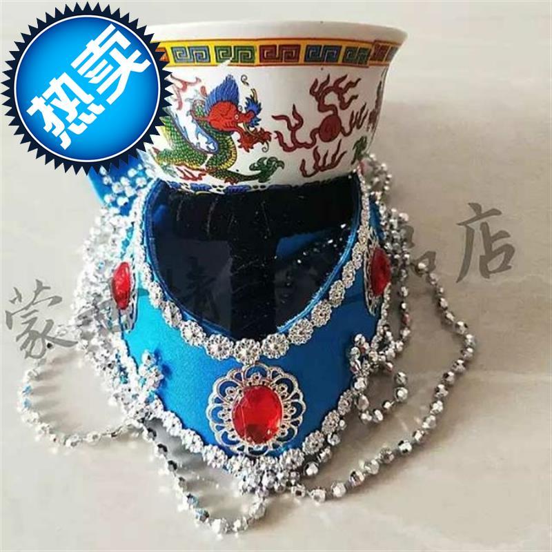 包邮民族舞台 蒙古族顶碗舞 I儿童舞蹈 发饰 顶碗帽 带架顶碗 头