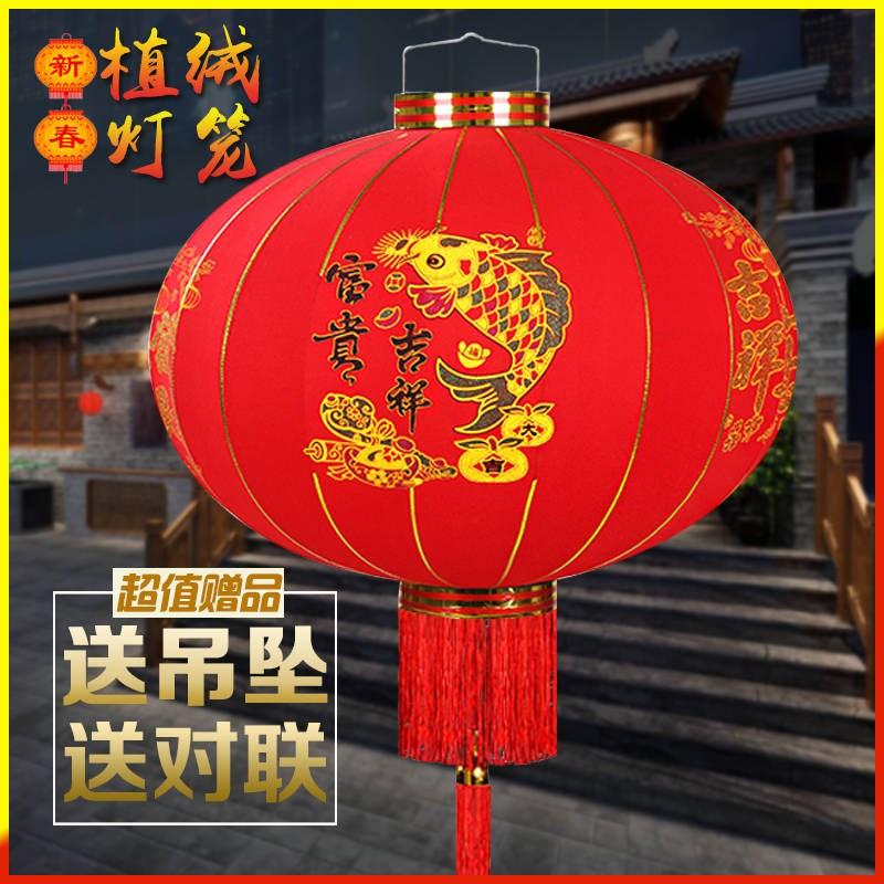 【一对价格】春节过年大红灯笼结婚喜庆灯笼新年装饰户外植绒宫灯