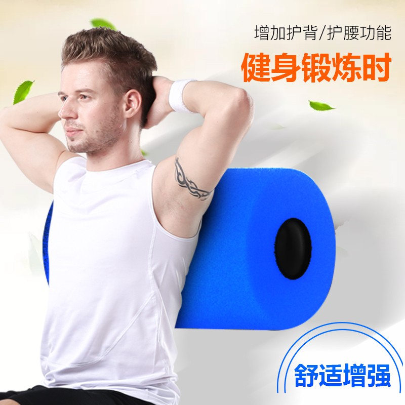 Mens support recovery equipment, sports foam sit ups, simple facilities, fitness equipment gym