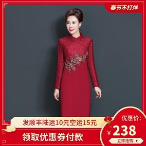 秋冬中老年妈妈装显瘦高档连衣裙