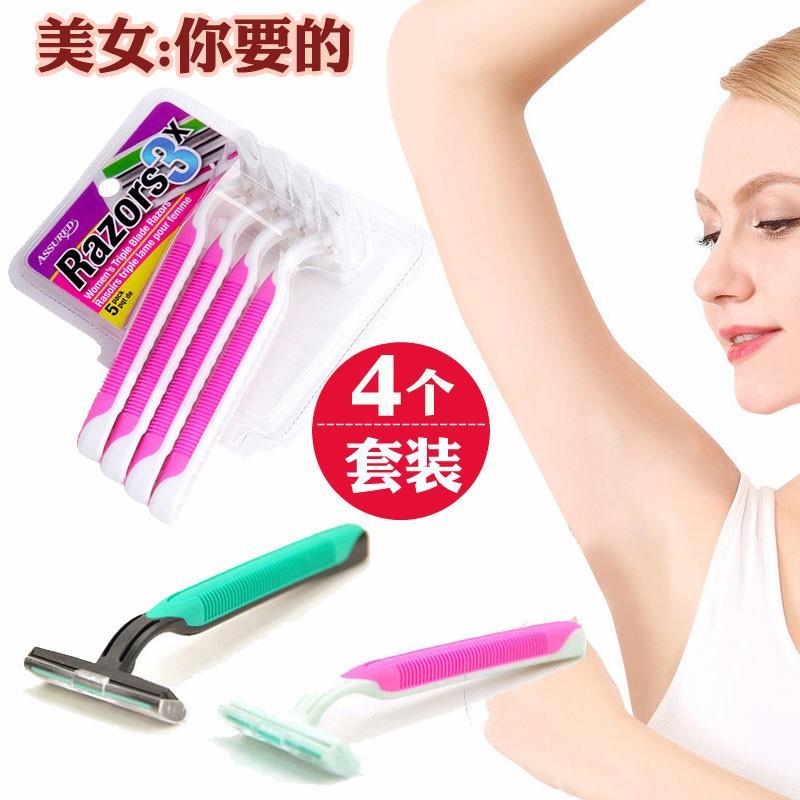 一次性剃须刀阴毛女士私处手动刮毛刀腋下毛女生专用脱毛器刮胡刀
