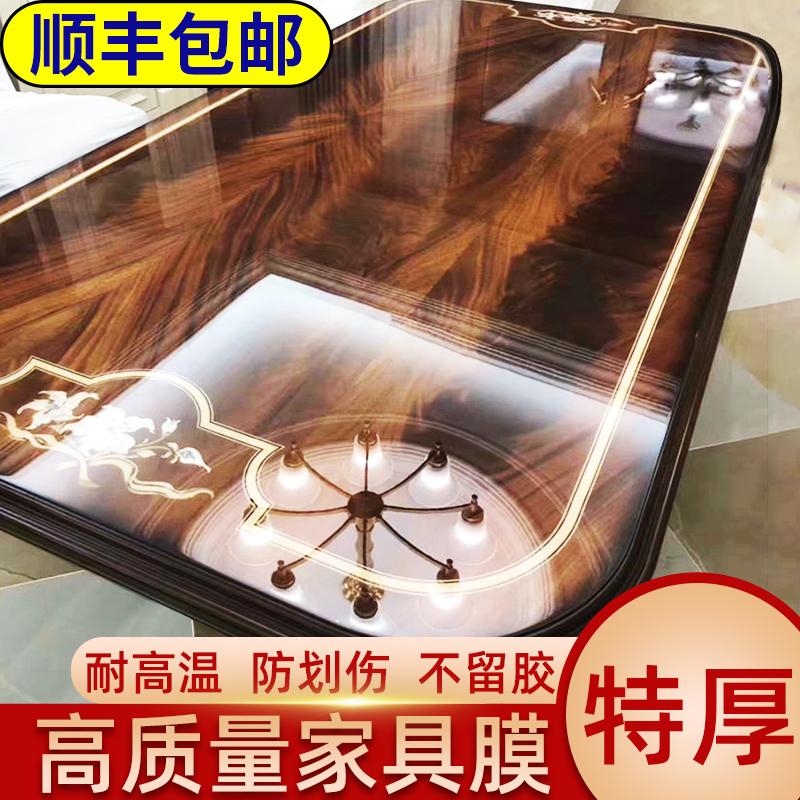 家具贴膜耐高温高档防烫实木餐桌面茶几大理石贴纸台面透明保护膜