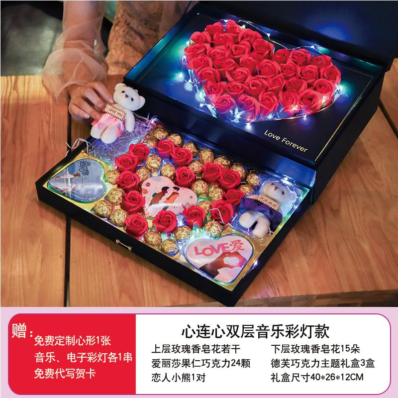 浪漫生日礼物女朋友异七夕情人节342.00元包邮