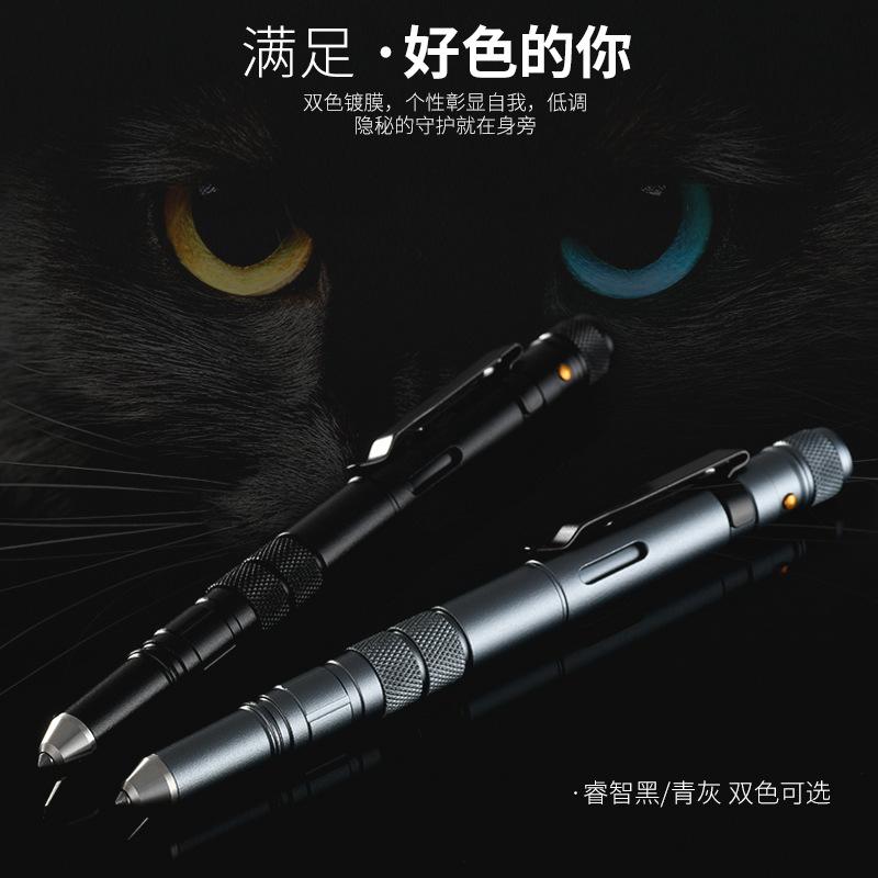 Ручки / Письменные принадлежности Артикул 617600409165