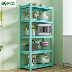 厨房置物架落地式多层收纳架微波炉碗碟调料多功能储物架家用货架