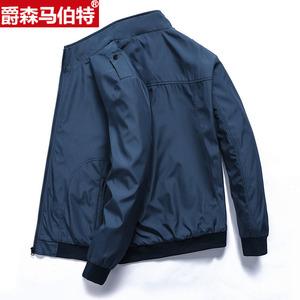 爵森马伯特男士运动秋季外套新款潮流男款休闲运动服装男外套