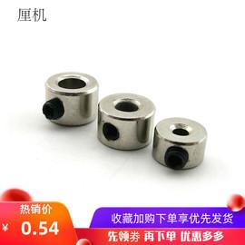 金属轴套 不锈钢卡位套限位环定位圆套 1.5/2/2.5/3/4/5mm孔径