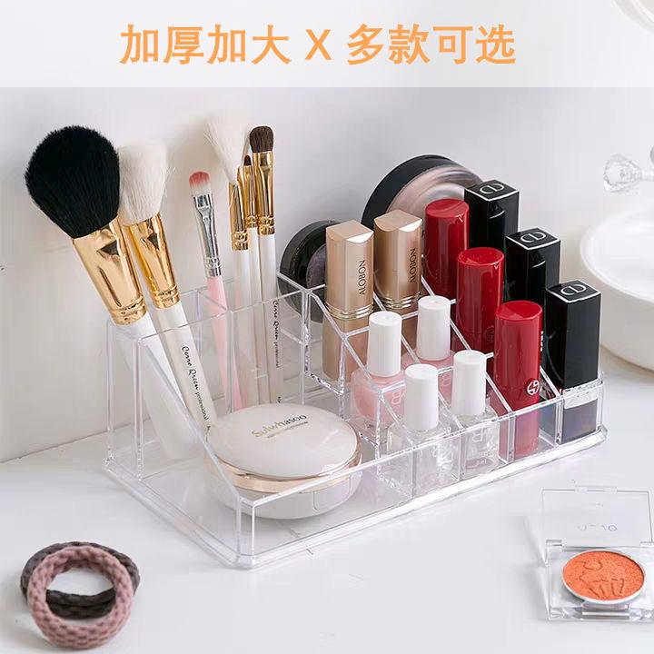 口红收纳盒口红架化妆品收纳盒透明防尘多格彩妆指甲油香水架粉饼