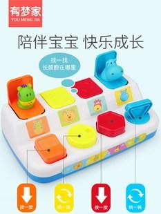 躲猫猫弹出式玩具开关盒按键盒宝藏吃惊盒宝宝智力推动1-3岁玩具