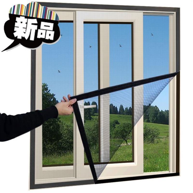 10月25日最新优惠自装拆纱窗定制白色浴室00白沙窗纱