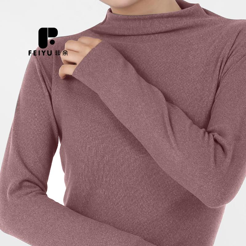 Feiyu 2020 new white half high collar base shirt womens autumn and winter simple foreign style long sleeve T-shirt