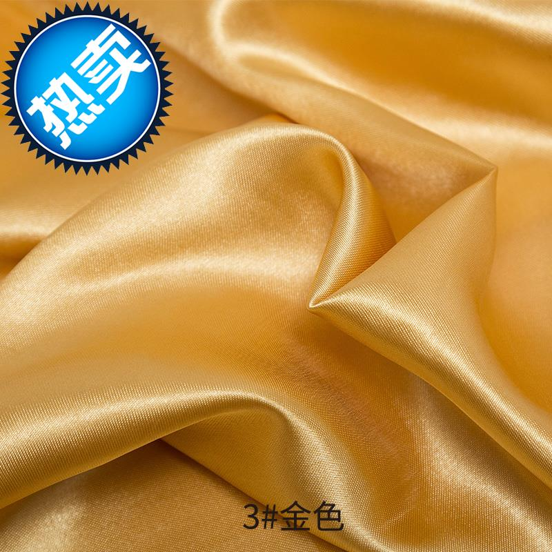 Lined with satin fabric pure N shirt red cloth gold yellow color lining Satin Smooth Satin curtain silk