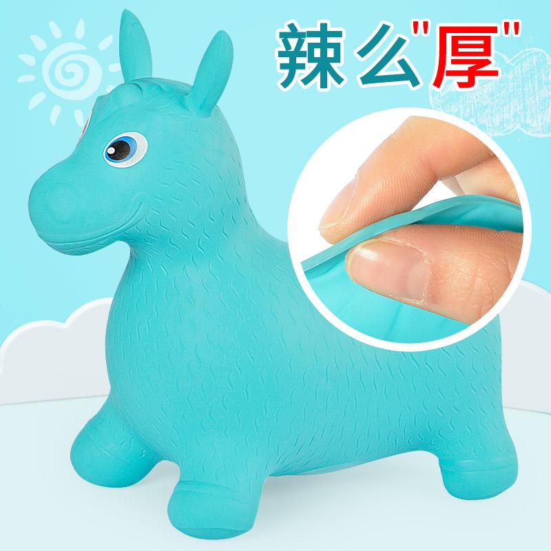 Надувные игрушки Артикул 604081592054