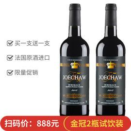 法国原酒进口2瓶赤霞珠干红葡萄酒750ml红酒2支装礼盒送礼婚庆图片