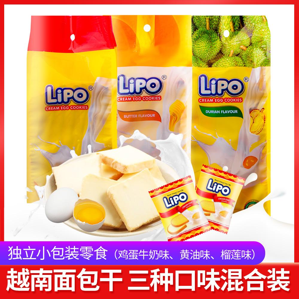 越南进口lipo面包干鸡蛋牛奶油味椰子榴莲饼干小包装儿童零食礼包淘宝优惠券