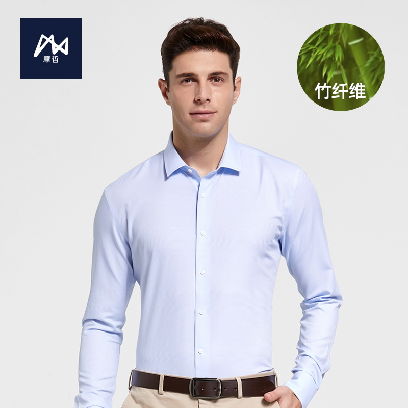 Moche mens bamboo fiber shirt anti wrinkle business suit long sleeve spring summer 2019 breathable blue professional shirt thin