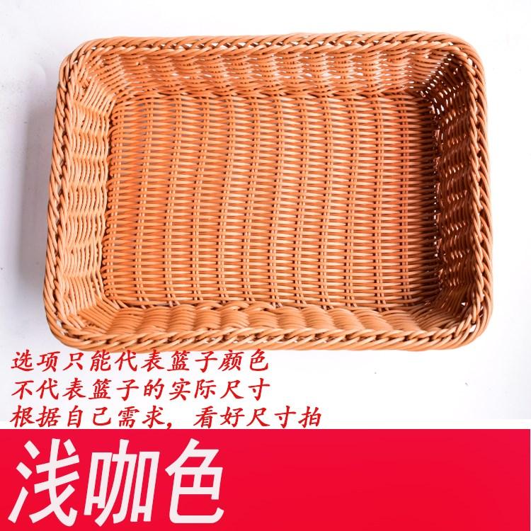 包邮超市陈列仿藤篮子水果篮面包篮长方形果蔬塑料篮柳编织竹筐