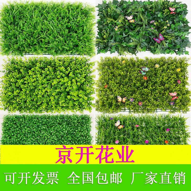 赤い姉さんは植物の壁の人造の芝生をまねて、人工のじゅうたんを暗号化します。