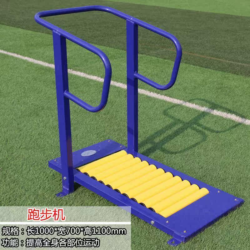 户外广场健身器材组合体育运动健身器材新款健身器材公共体育公园