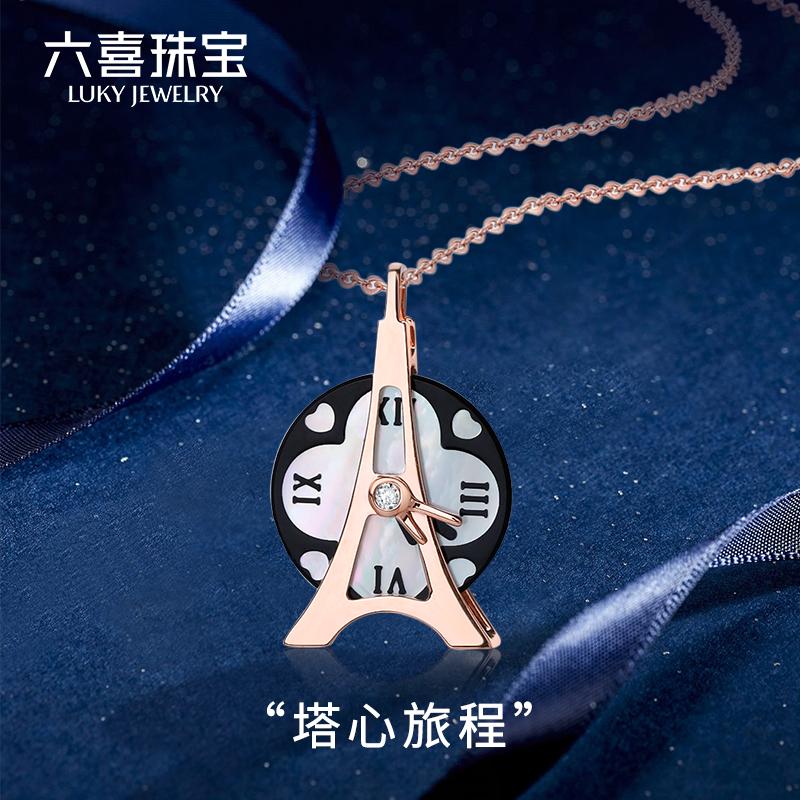 六喜珠宝18k金项链素链18k玫瑰金项链女钻石彩金项链贝母宝石项链