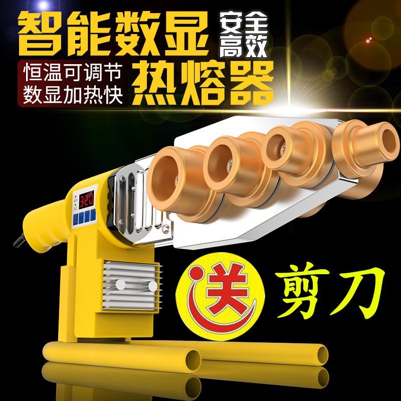 Оборудование для контроля температуры в аквариуме Артикул 619398927949