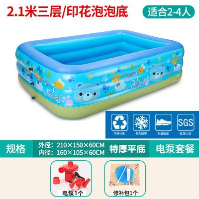 充气家用内室成人超大号池洗澡玩具(用64.67元券)