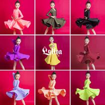 洛利塔冬季女童拉丁舞蹈专业比赛规定服艺考考级大摆裙套装演出服
