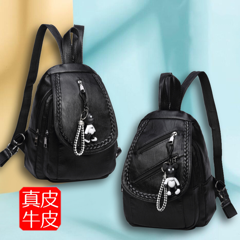 Leather Backpack womens 2021 new Korean fashion versatile cowhide Bag Mini soft leather chest bag womens backpack