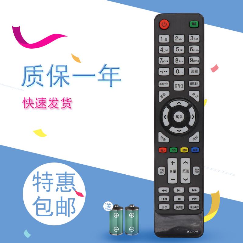 铂彩王牌 牌 液晶 电视 机TV 原装原配 遥控 遥控器 遥控板 BC005